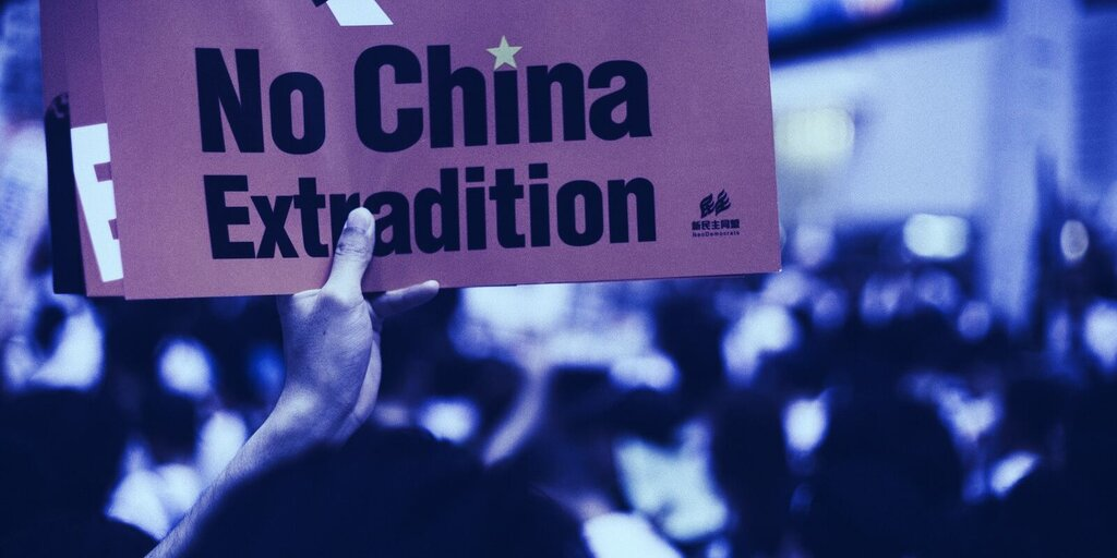 Banks' scrutiny of Hong Kong protest ties not official policy: HKMA