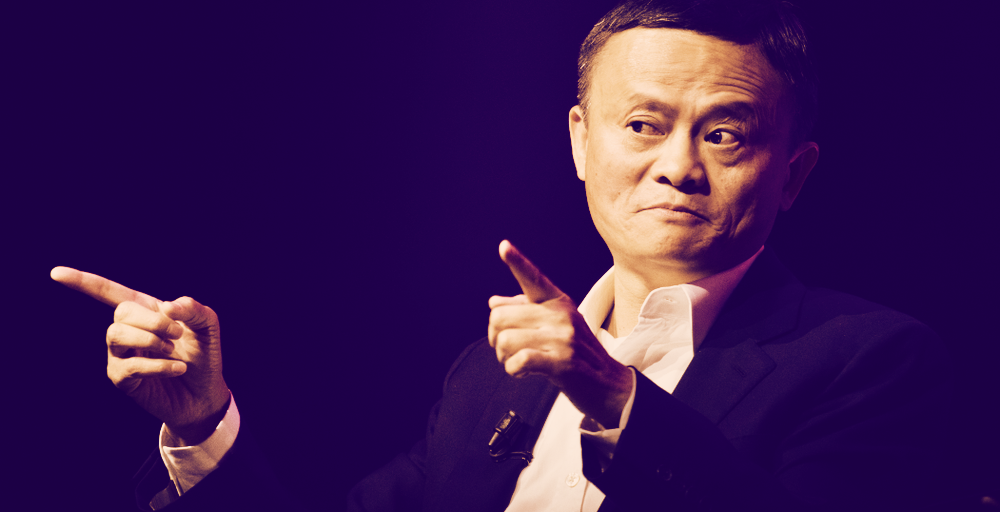 Why Alibaba Needs to Go All In On Blockchain