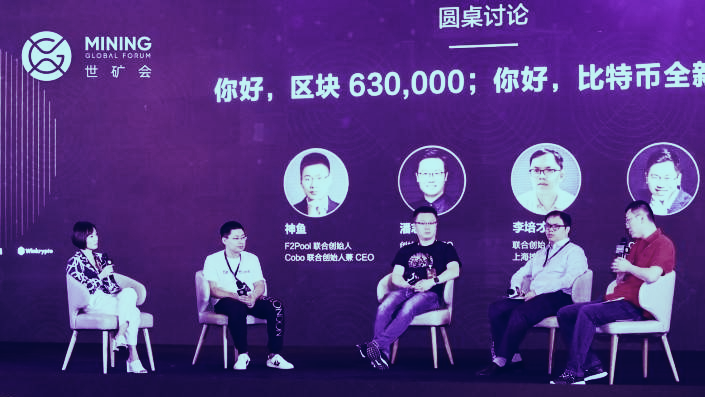 Take aways from China's biggest crypto mining conference thumbnail
