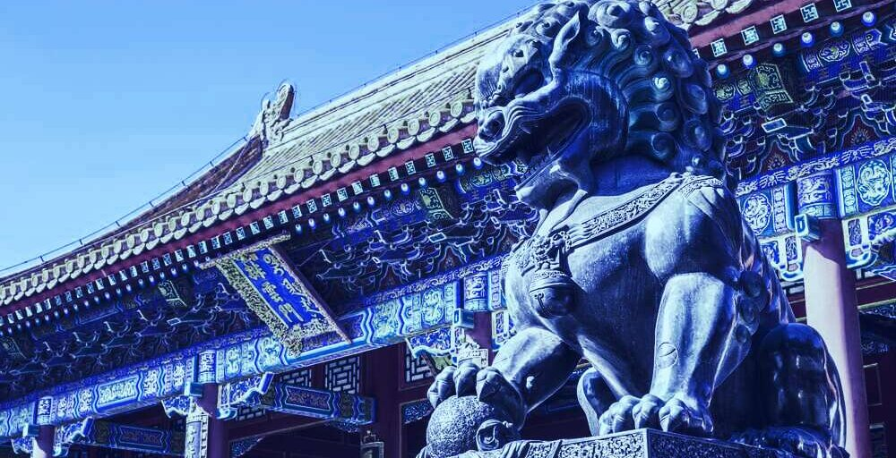 Chinese capital Beijing unveils its grandest blockchain plan to date
