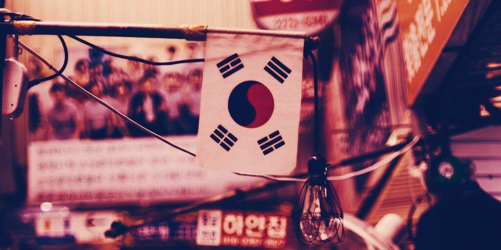 Top South Korean banks to provide Bitcoin custody services