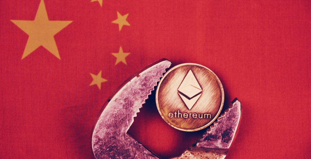 GasNow: China's hot, new tool that predicts Ethereum gas prices
