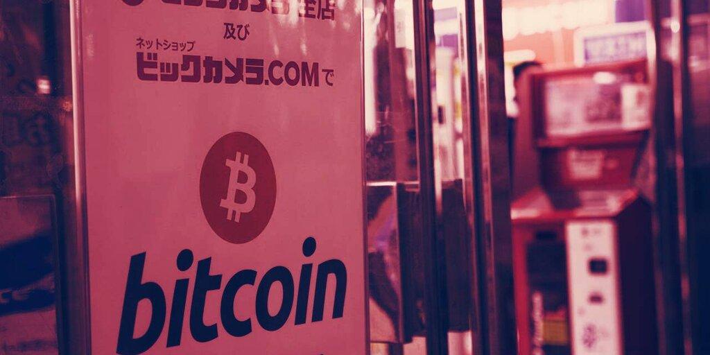 Japan's Evolving View on Blockchain Regulation
