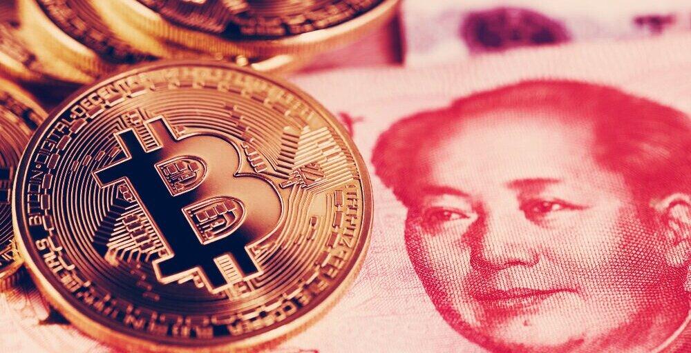 China Central Bank 'Blacklists' Local Bitcoin OTC Merchants - Decrypt