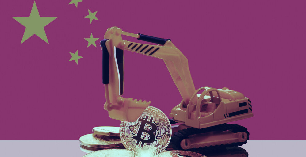 China's Inner Mongolia to Ban Bitcoin Mining: What it Means for the Industry