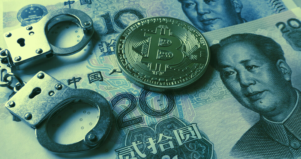Chinese Police Seize 1% of Bitcoin's Total Supply