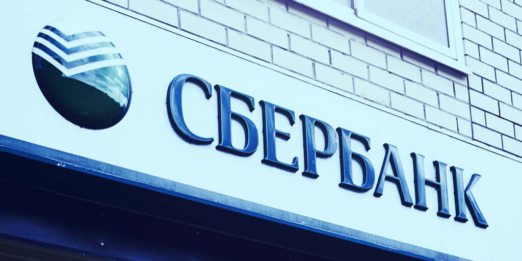Russia's Largest State-Owned Bank to Launch Crypto 'Experiment' With JP Morgan