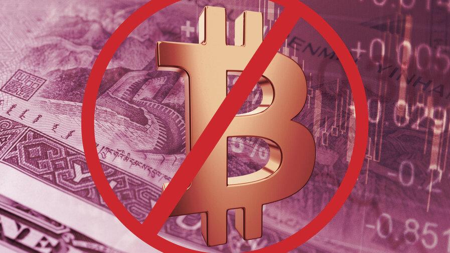 Billionaire Investor Ray Dalio: Bitcoin Bans