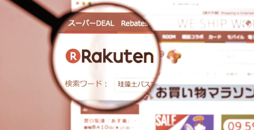 Japan's Rakuten Makes it Easier to Spend Bitcoin, Ethereum