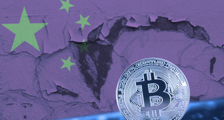 China Bans Payment Firms From Crypto Business