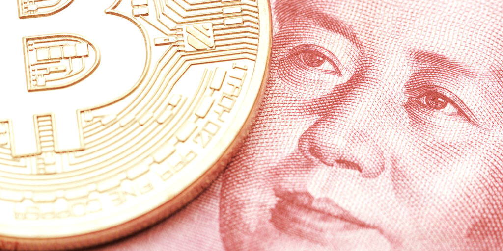 China Central Bank Closes Software Maker Over Alleged Cryptocurrency Trading