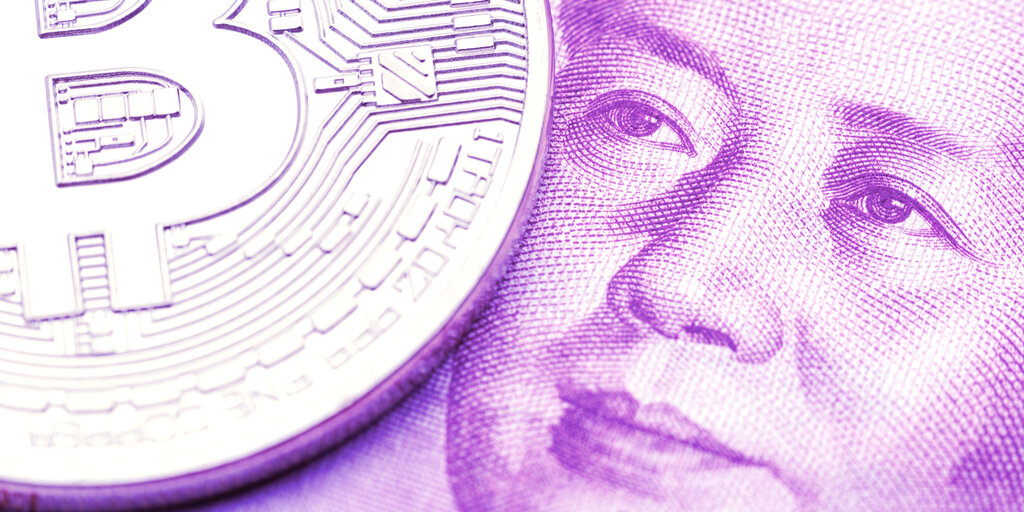 China's Central Bank Clamps Down on 11 Crypto Firms in Shenzhen