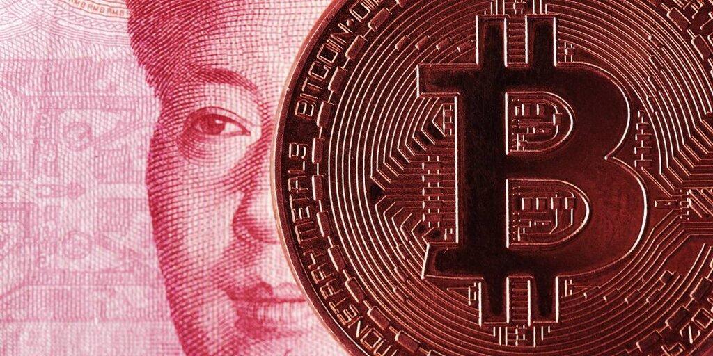 China's Digital Yuan vs Bitcoin