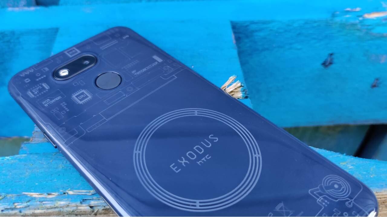 HTC Exodus 1s - build