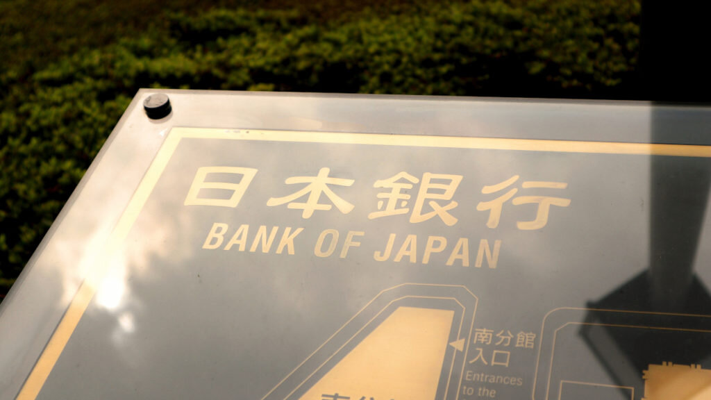 The deputy governor of Japan's central bank said that it must get ready to issue a digital currency given the rapidly changing world of settlement systems.
