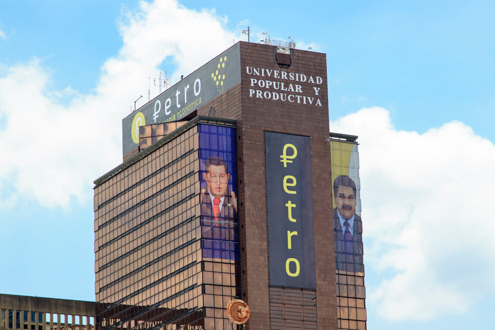 Petro is advertised in Venezuela