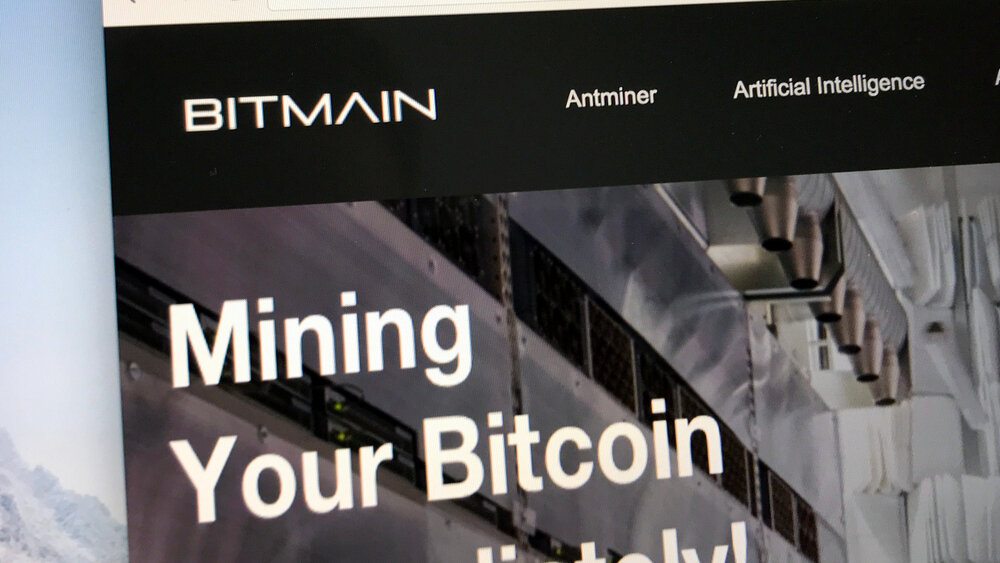 The Bitmain logo on its website