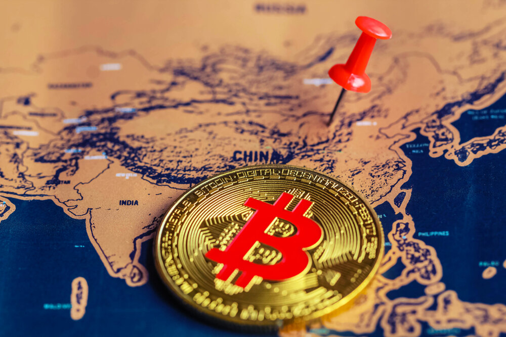 China digital currency against Bitcoin