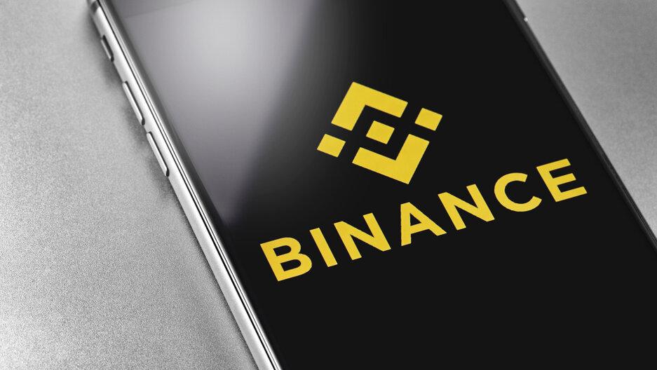 Binance working with Shyft Network