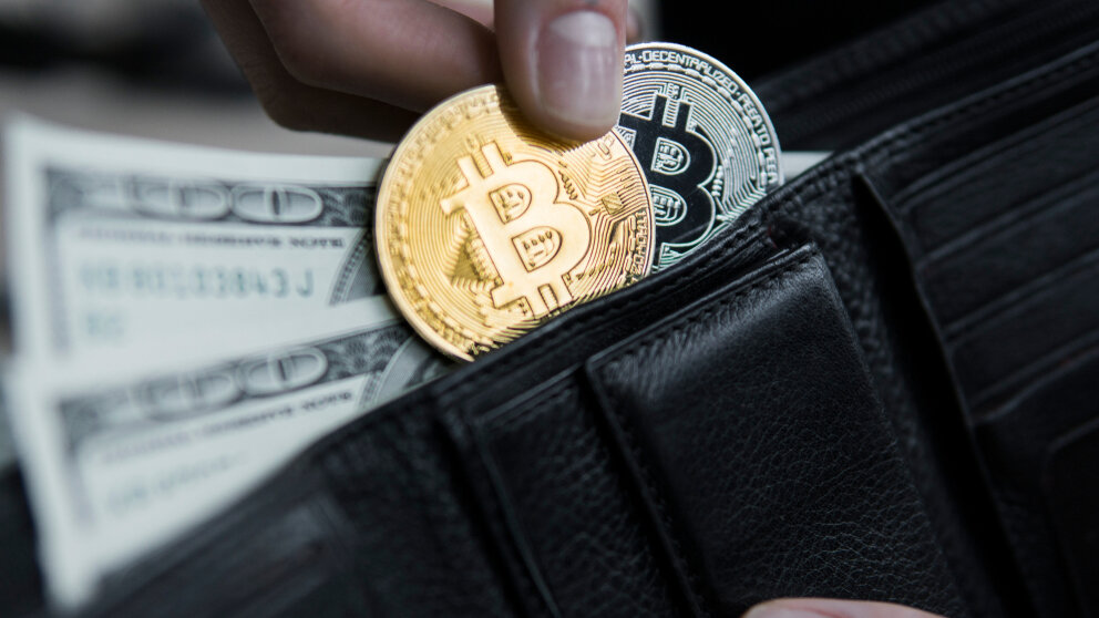Bank releases integrated Bitcoin wallet