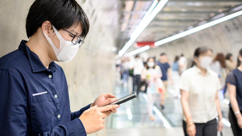 App is designed to slow coronavirus