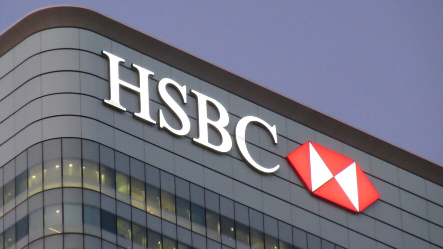 The HSBC bank logo