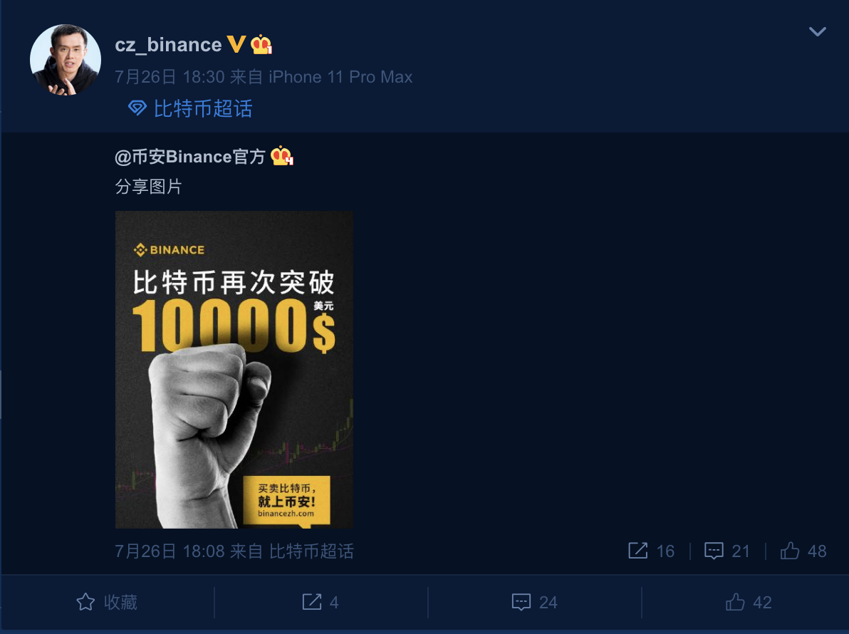 Binance CEO CZ pumps up his exchange on Weibo in light of Bitcoin cresting $10,000