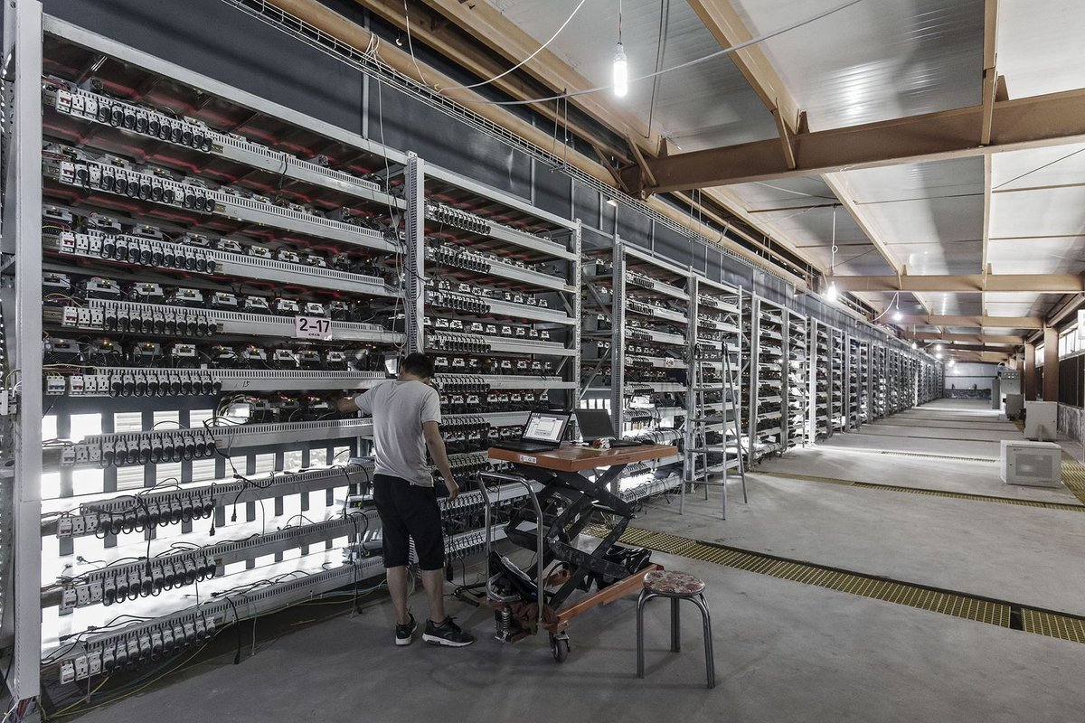 A Bitcoin mining farm