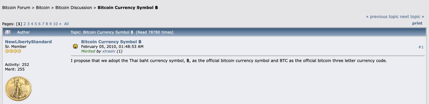 bitcoin logo message