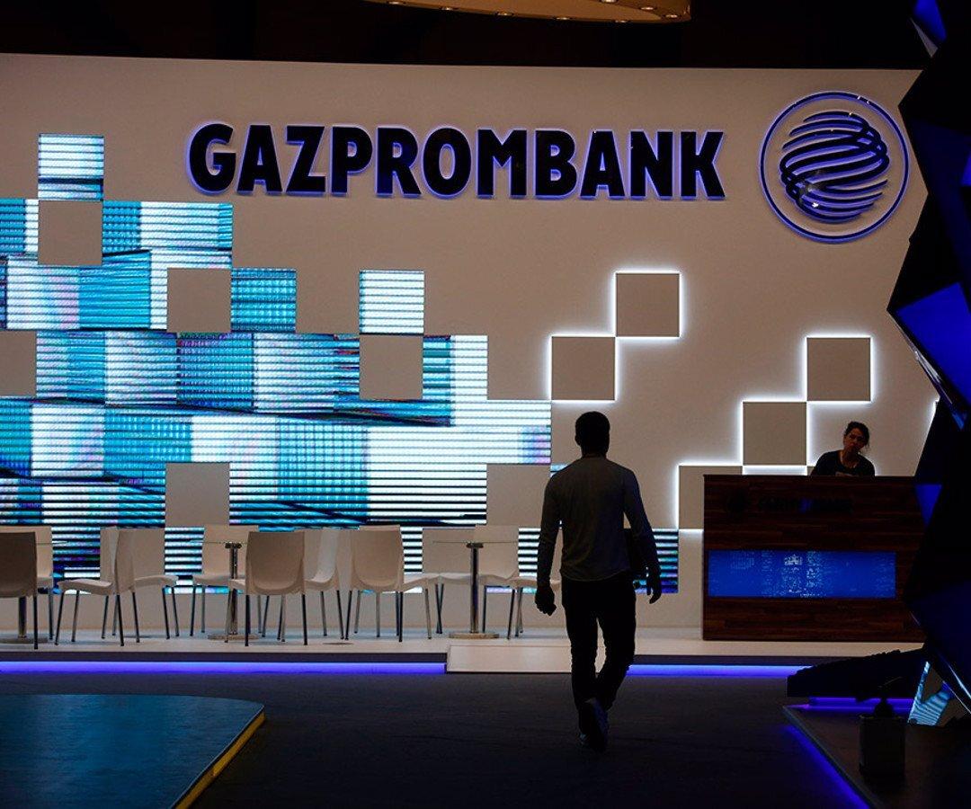 Gazprombank es uno de los bancos mas importantes de Rusia, y ahora ofrece servicios de Bitcoin
