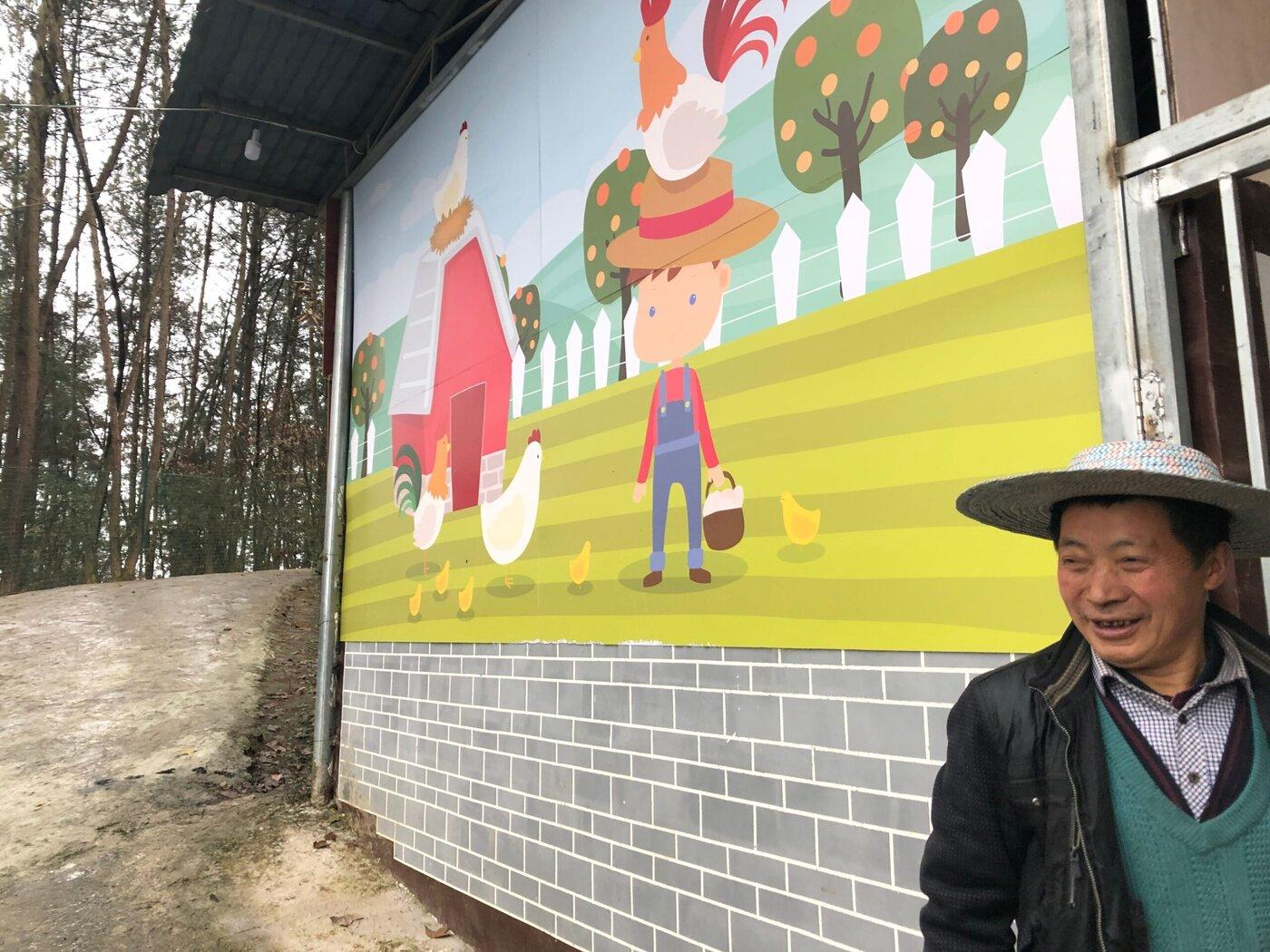 Farmer Jiang, owner of the blockchain chicken farm
