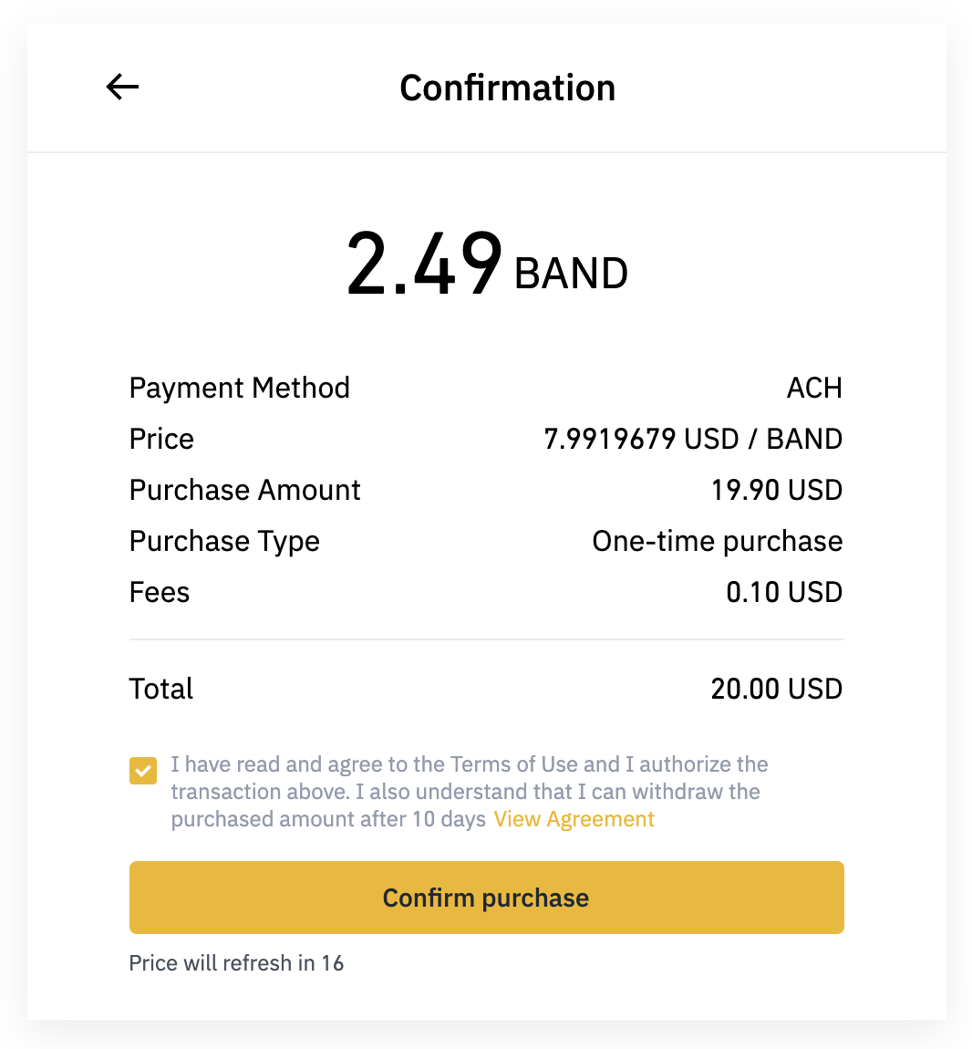 Binance.US screenshot