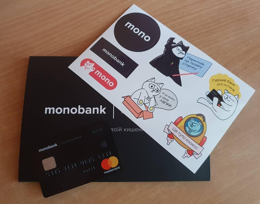 Paquete de Bienvenido con tarjeta de monobank, un banco de Ucrania