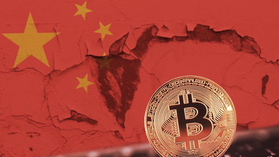 China's Qinghai Becomes Third Province to Ban Bitcoin Mining
