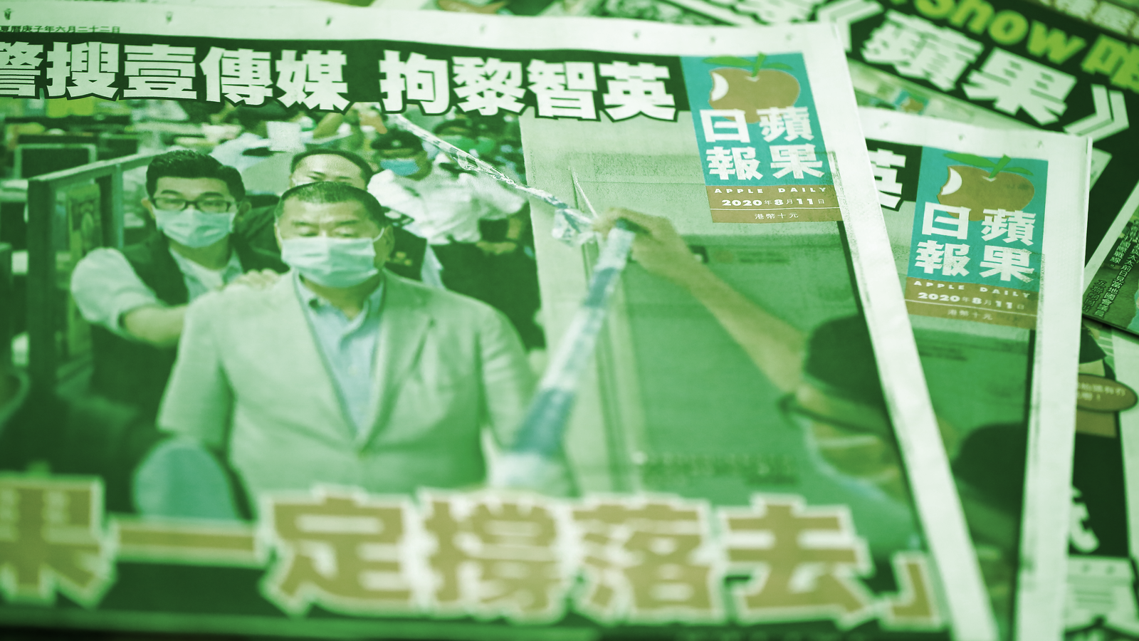 Hong Kong's Apple Daily Newspaper Immortalized on the Blockchain