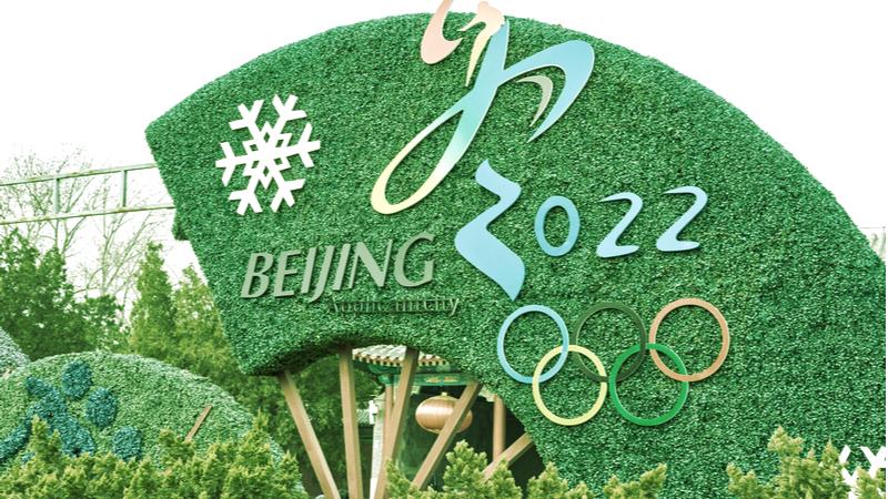 Bitcoin Senator: Ban US Athletes From Using China's Digital Yuan at Beijing Winter Olympics